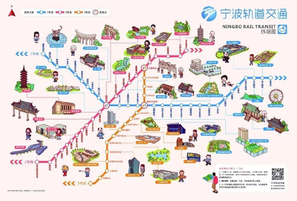 宁波地铁3号线出入口在哪?有哪些站点?