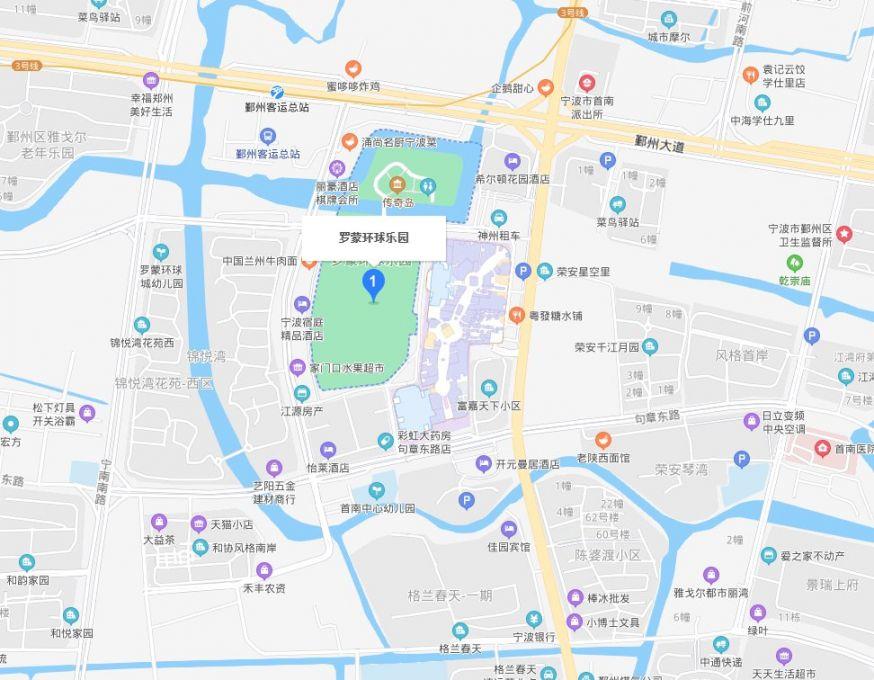 2021年宁波罗蒙环球乐园五一交通攻略(地址+自驾+公交)