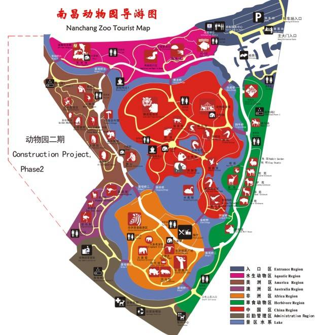 南昌动物园导游图与开放时间