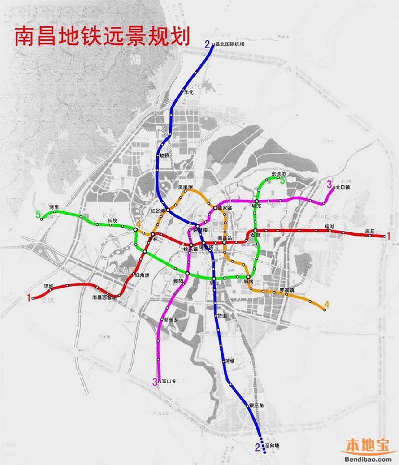 南昌地鐵4號線最新消息(站點+線路圖+開