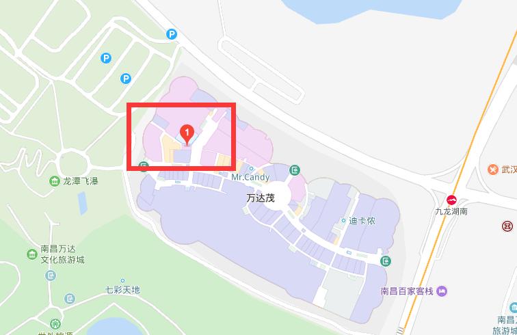 南昌万达电影乐园攻略(门票/交通/游玩介绍)