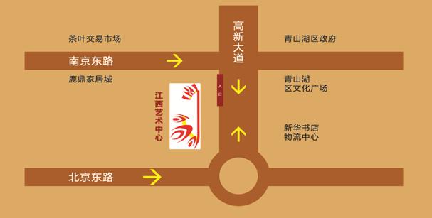 江西艺术中心在哪里?具体地址及公交指南