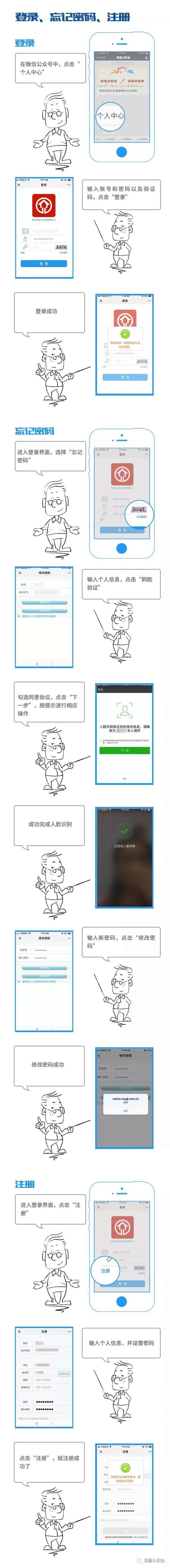 外地户口南昌离职提取微信怎么办理?具体流程是怎样的?