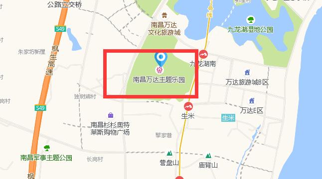 南昌万达主题乐园在哪怎么去?公交地铁乘坐指南