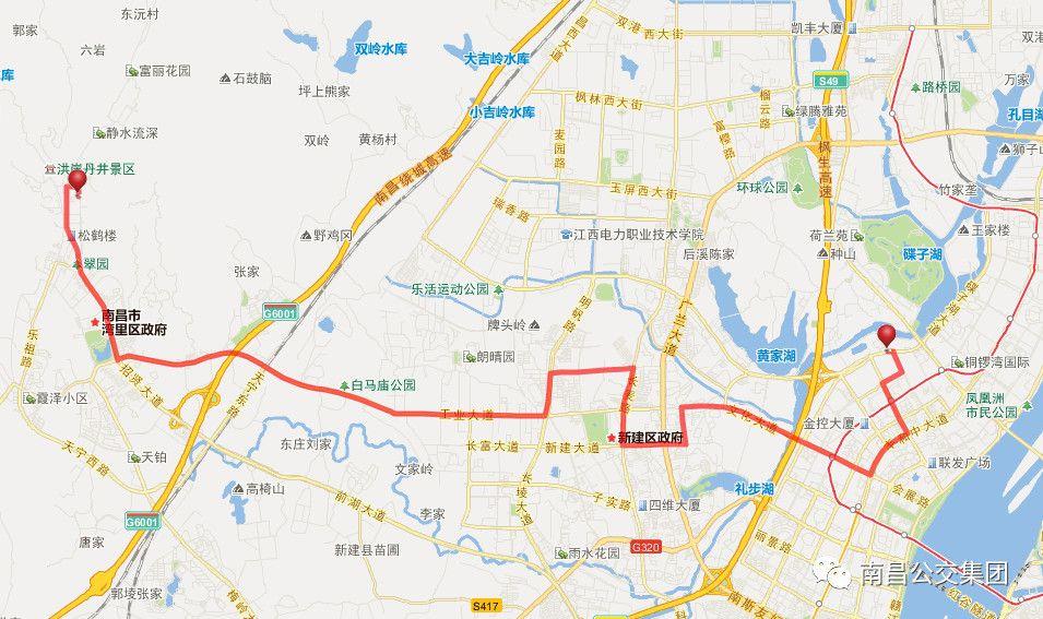 南昌近期公交线路调整信息汇总