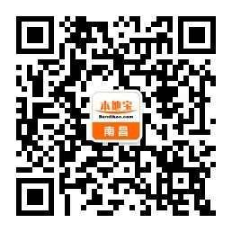 南昌京東大道停水降壓通知(8月14至15日)
