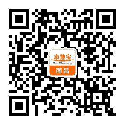南昌社区居民/村民健康登记操作指南