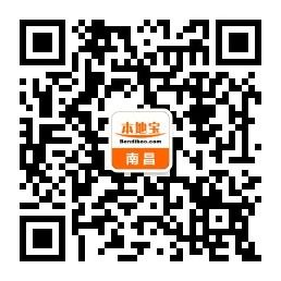 南昌地铁2号线时刻表(含各站点首末班车时间)