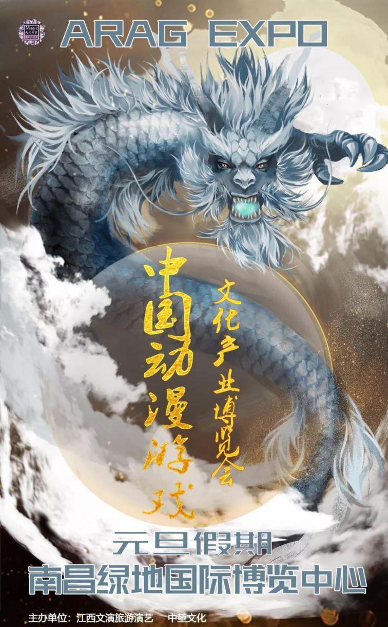 中国动漫游戏文化产业博览会场地最新公布 展会活动-第1张