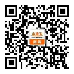 2019-2020南昌跨年活动汇总(持续更新)