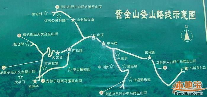 南京紫金山爬山路线全攻略 超实用!