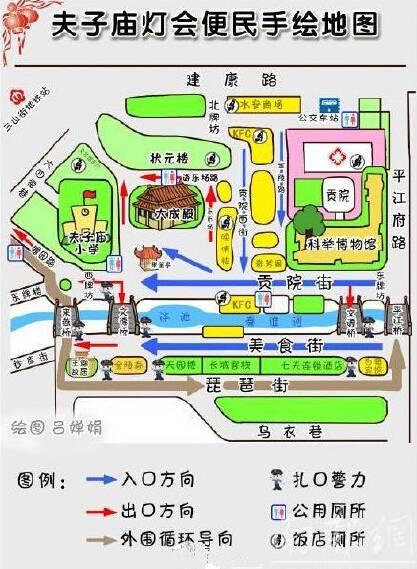2015南京夫子庙灯会手绘地图发布