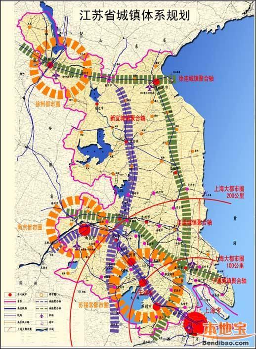 江苏省城镇体系规划(2012-2030年)全文