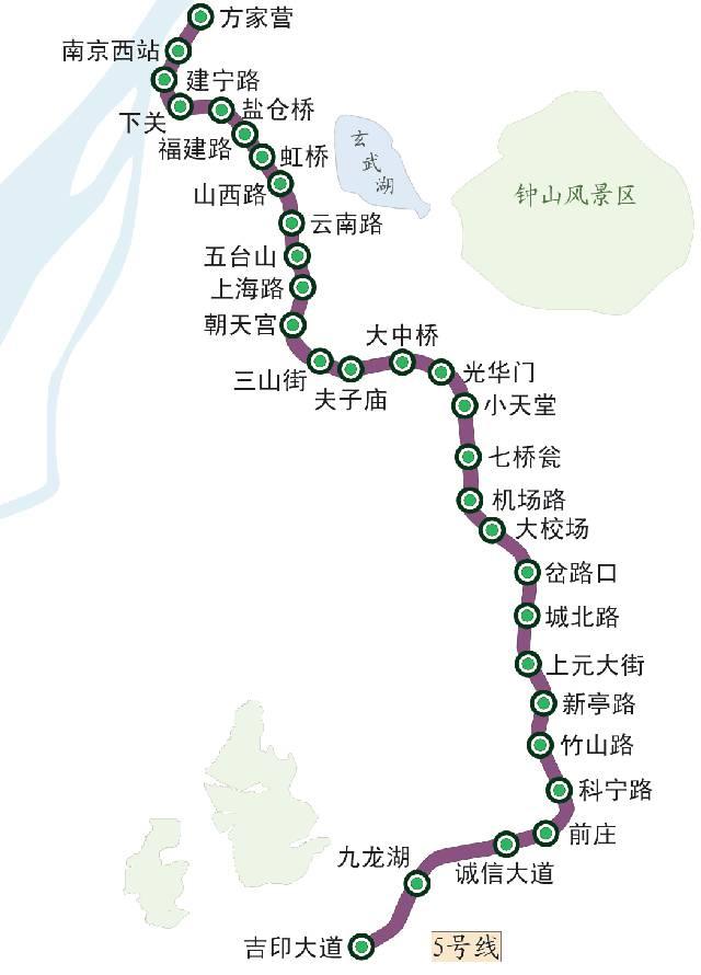 南京地铁5号线最新线路图图片