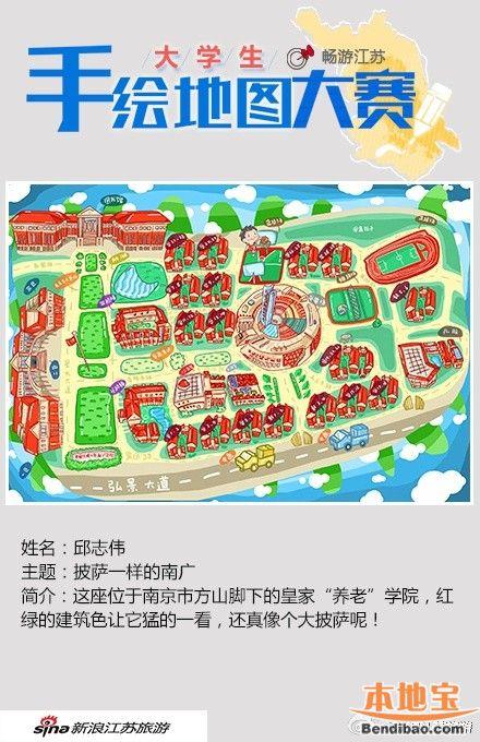 江苏高校手绘地图大pk