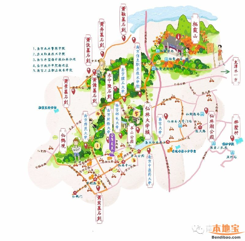 南京手绘骑行徒步旅游攻略(最新超全)