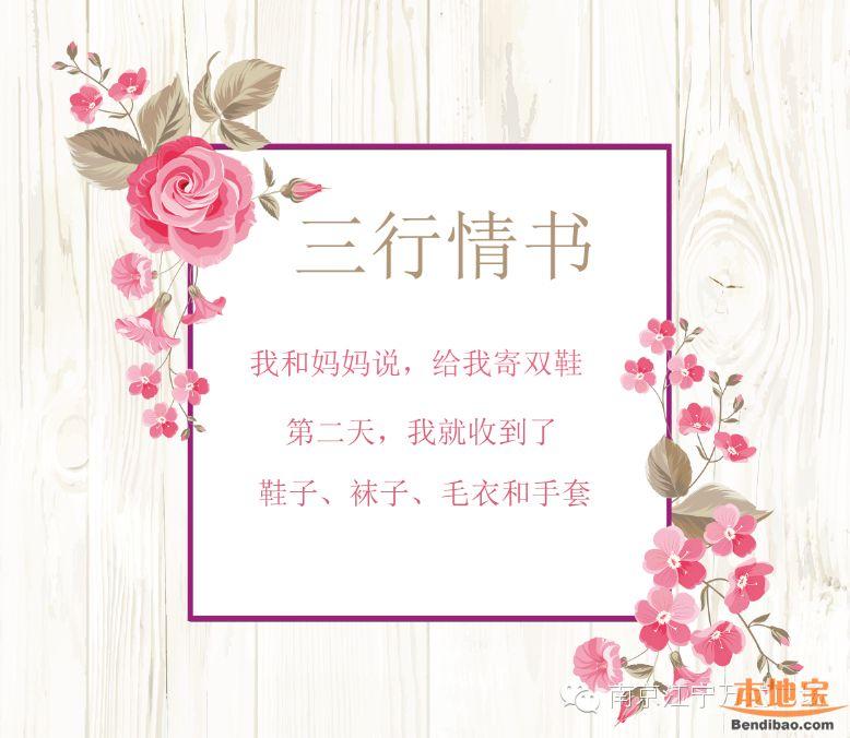2016母亲节送妈妈什么礼物好?五大暖心礼物推荐