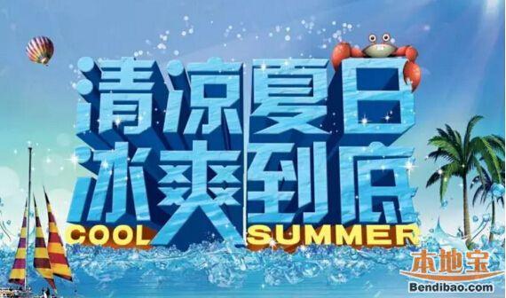 夏天南京周边三天两夜旅游攻略(路线+景点)