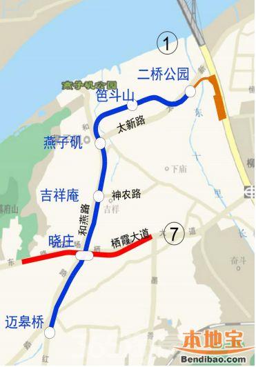 南京地铁1号线北延线路图-南京地铁1号线北延工程招标公告发布 共设