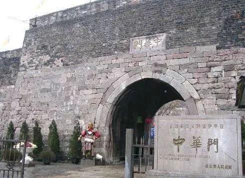 军事资讯_2020南京公园年卡景点-南京城墙景区(中华门)- 南京本地宝