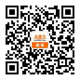 2018南京森林音乐会9月21日演出嘉宾及详情