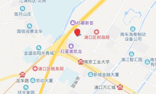 南京江北新區稅務局駐區不動產交易登記中心(電話+上班時間+地點+職責圖片