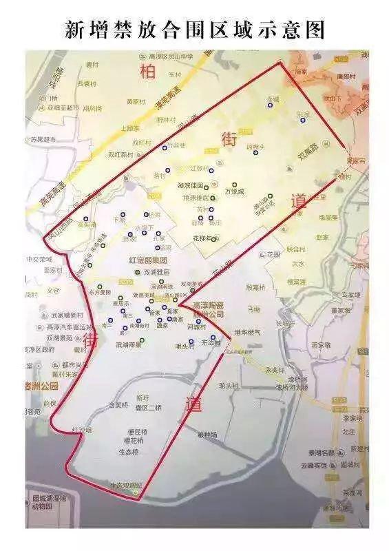 2020南京禁放烟花爆竹区域最新消息