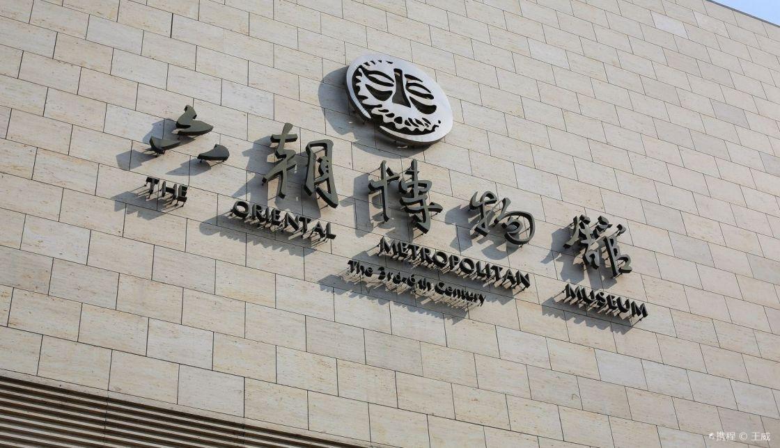 """六朝博物馆,四个展厅呈现作为""""六朝古都""""的南京"""