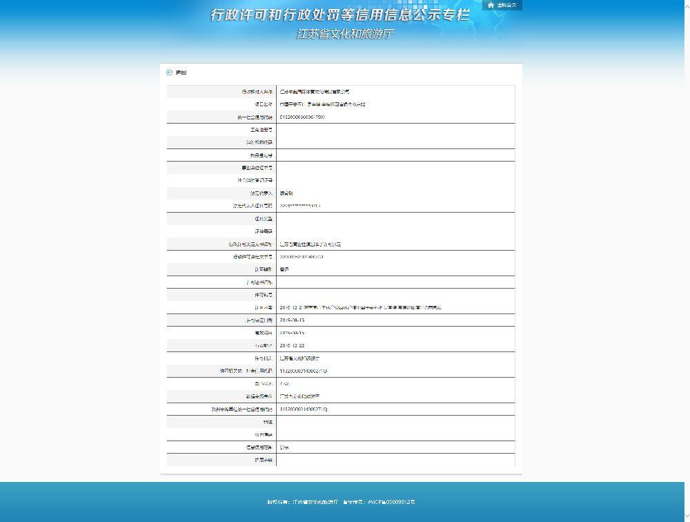 2019李健南京演唱会门票在哪买