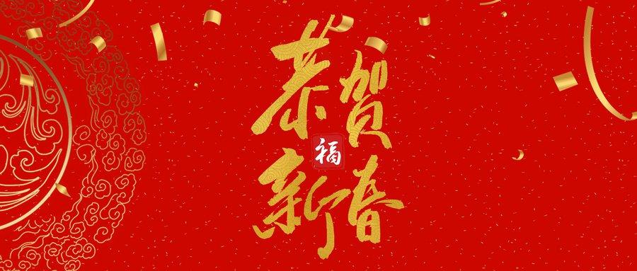 2020南京春节景点门票特惠大盘点