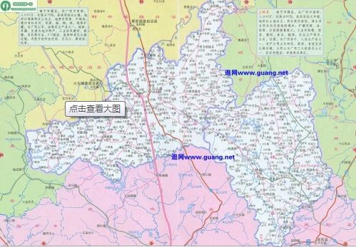 广西南宁上林县地图全图高清版