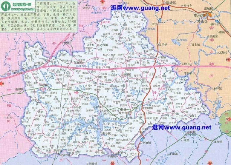 广西南宁横县高清版地图