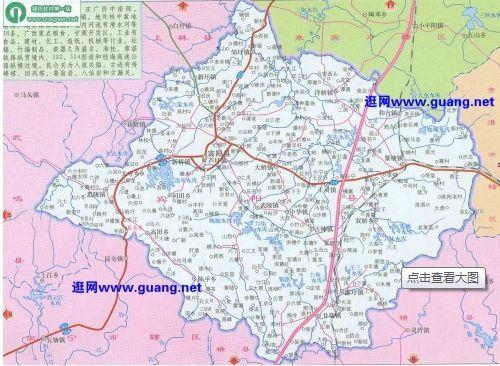 广西南宁宾阳县地图全图高清版