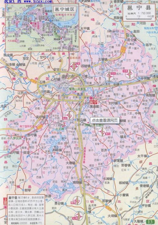 广西南宁邕宁区地图全图高清版