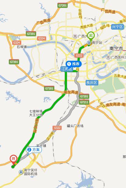 州到南宁车_南宁火车站到吴圩机场怎么走?