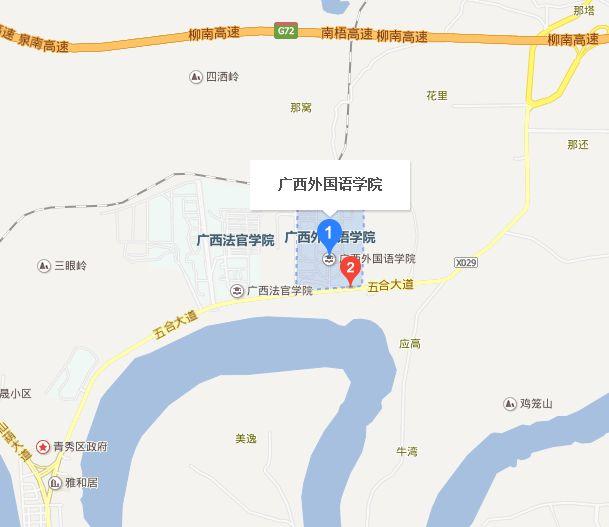 广西外国语学院地图