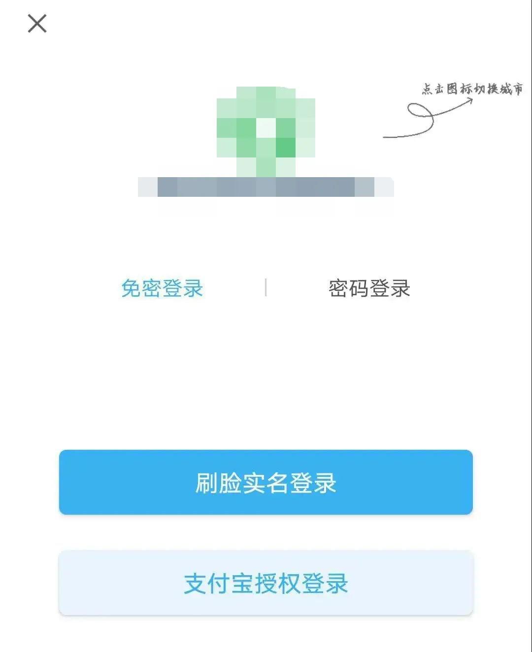 南宁公积金查询密码_南宁公积金贷款信息手机查询方式及流程- 南宁本地宝
