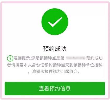 彩票平台,玉林九价hpv疫苗预约(时间 入口)