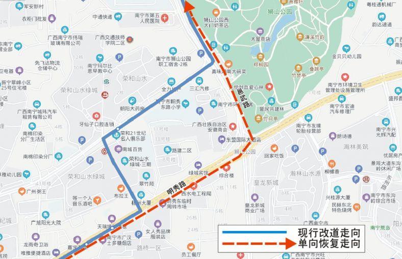 6月20日起南宁13路等4条线路恢复行驶邕武明秀路口