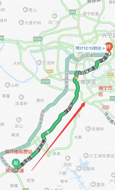 2020年端午节南宁市辖高速公路出行攻略