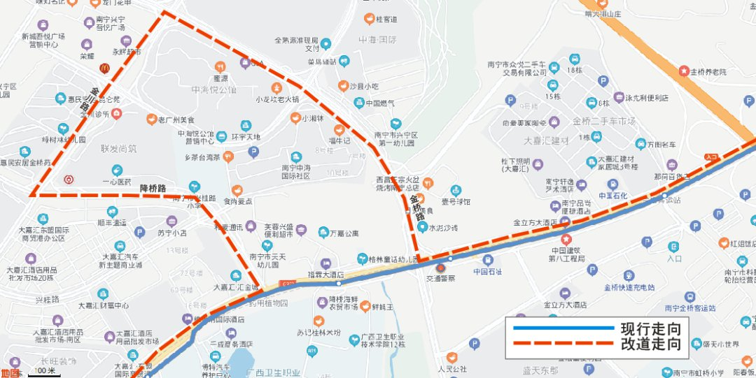 6月23日起南宁昆仑大道封闭施工期间7条公交线路有调整