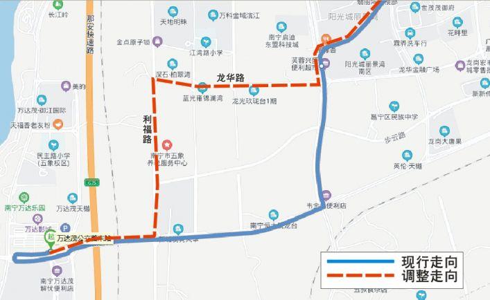 6月28日起南宁W20路公交线优化调整
