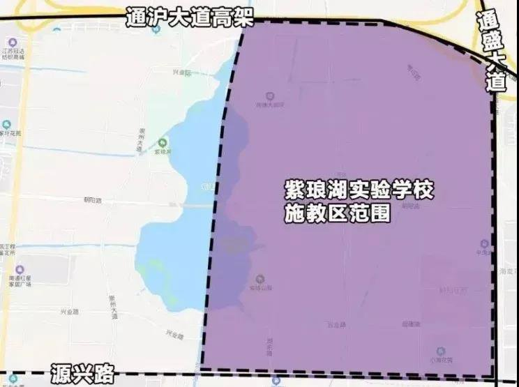 南通紫琅湖实验学校2021年招生公告