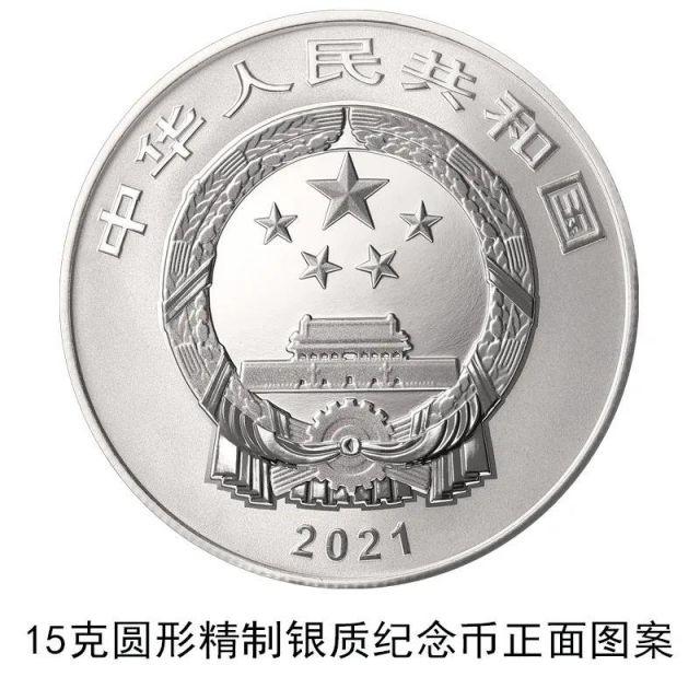 中国能工巧匠金银纪念币图案一览