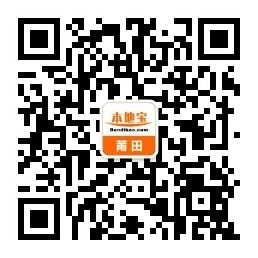 莆田港澳通行证申请材料
