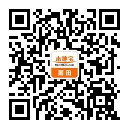 莆田第二代身份证照片规范要求