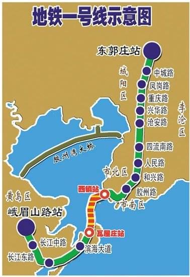 青岛地铁1号线开通站点有哪些图片