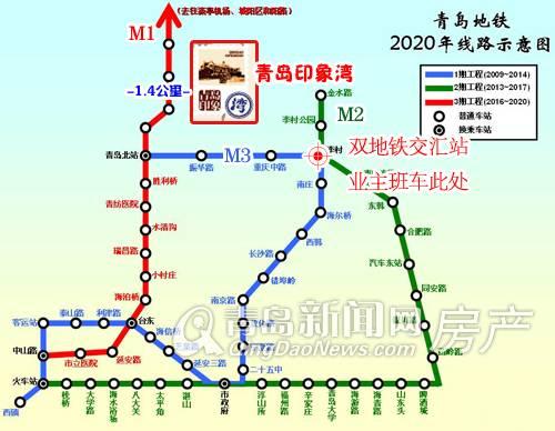 青岛地铁7号线最新消息 地铁7号线线路图 地铁7号线通车时间 地铁7号图片