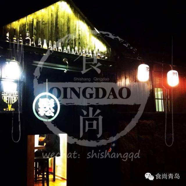 青岛日式酒吧汇总