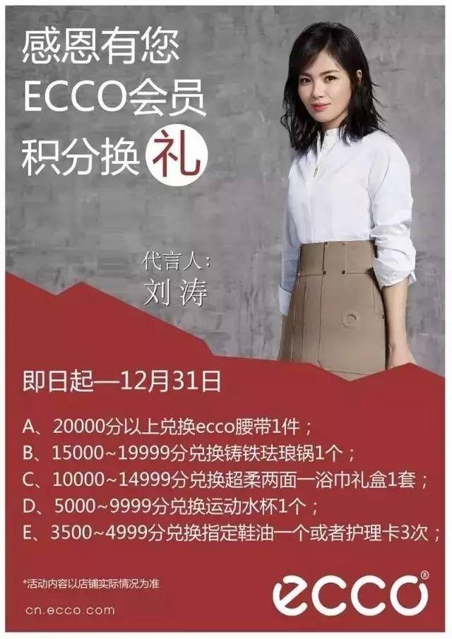 青岛伟东·乐客城12月购物打折活动汇总(持续更新)